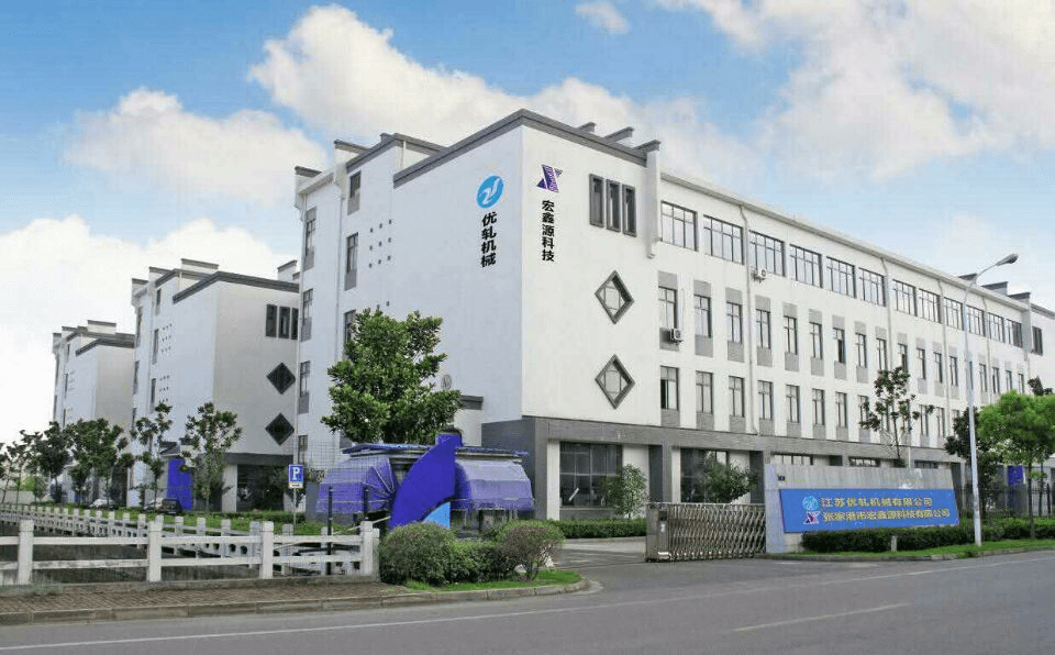 Zhangjiagang city Hongxinyuan Science & Technology Co.,Ltd.